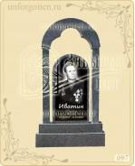 Памятник из гранита вертикальный №097