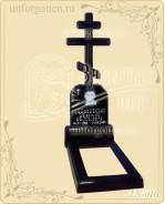 Памятники из литьевого мрамора №LN-010