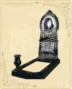 Памятники из литьевого мрамора №LN-017