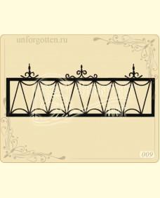 Металлическая ограда №9
