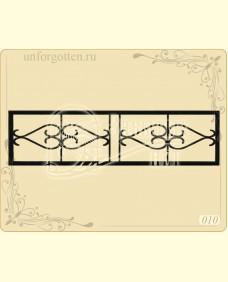 Металлическая ограда №10