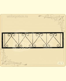Металлическая ограда №13