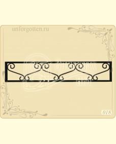 Металлическая ограда №18