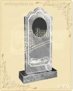 Памятники из натурального мрамора №M-012