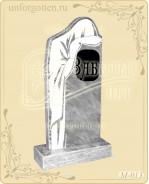 Памятники из натурального мрамора №M-013