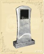 Памятники из натурального мрамора №M-014