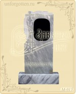 Памятники из натурального мрамора №M-015
