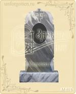 Памятники из натурального мрамора №M-016