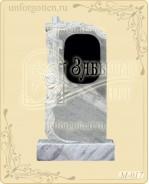 Памятники из натурального мрамора №M-017