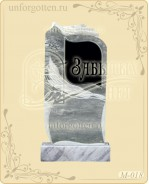 Памятники из натурального мрамора №M-018
