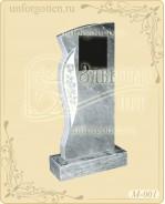 Памятники из натурального мрамора №M-001