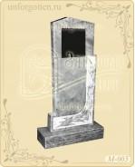 Памятники из натурального мрамора №M-005