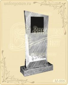 Памятники из натурального мрамора №M-006
