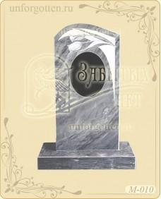 Памятники из натурального мрамора №M-010