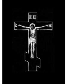 Художественное оформление.Кресты