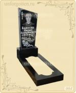 Памятники из гранитополимера -004